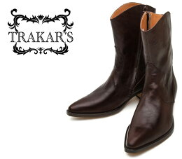 Trakar's T-500 brown