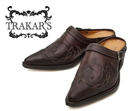 Trakar's 25402 Brown