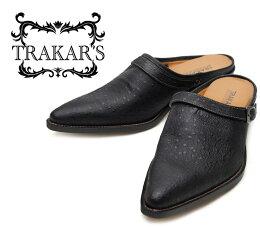 Trakar's 25500 blk-ost