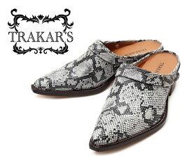 Trakar's 25500 pyn