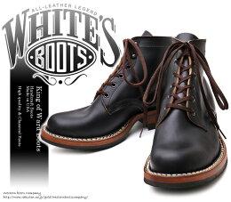 WHITE'S BOOTS 2332W BLK-CX