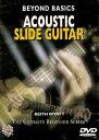 VHS「キース・ワイアット/アコースティック・スライド・ギター」ヤマハミュージックトレーディング