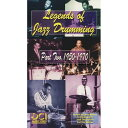 VHS「Legends of Jazz Drumming Part 2 / 1950-1970」ヤマハミュージックトレーディング