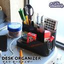 DESK ORGANIZER (デスク オーガナイザー)【ダルトン DULTON】y826-974 机 整理 収納 ペン立て 充電 スライド 文房具 筆記用具 収納ボックス オフィス
