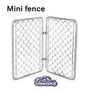 Mini fence ミニフェンス【ダルトン DULTON】 ディスプレイ用 鍵かけ アクセサリー ストレージ 小物用