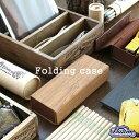 【メール便・送料無料】フォールディングケース L Folding case L【ダルトン DULTON】メガネケース トラベル 父の日 母の日 敬老(z)[LBR欠品中・次回入荷未定]