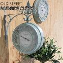 RoomClip商品情報 - オールドストリート ボースサイド クロック L【スパイス SPICE】Old Street Both Side Clock 両面時計 回転可能 店舗装飾 壁掛け時計