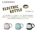 【送料無料】Toffy電気ケトル 珈琲 紅茶 コーヒー ポット お湯沸かし機 キ