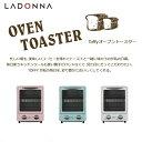 【送料無料】Toffyオーブントースター (Toffy Toaster oven) 朝食 トースター