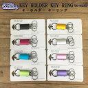 【メール便・送料無料】キーホルダー key holder【ダ...
