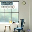 【あす楽】【送料無料】壁掛け時計 WALL CLOCK (S426-207) 時計 壁掛け アナログ レトロ 引越 新築 ウォールクロック【ダルトン DULTON】 【西海岸 インダストリアル】(z)