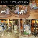 Glass dome mirroirs M グラスドーム ミロワール M【ダルトン DULTON】SG794WS 木製台座付き ガラスドーム ケーキドーム