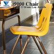 【送料無料】【AB/AG/OV/GG/NVは欠品中・8月下旬入荷予定】9000Chair 9000チェア[アートワークスタジオ.VIRCOバルコ]実用性と耐久性に優れたヴァルコユニバーサルデザイン。米国製椅子イス【西海岸 インダストリアル】
