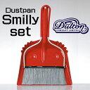 ダストパン[大/幅29cm] スマイリーちりとりブラシセット【ダルトン】Dustpan Smilly set ポーチ・ガーデン・ガレージなどの清掃に