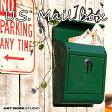 【送料無料】アートワークスタジオ USメールボックス[前面に文字あり][全5色]U.S.Mailbox【ArtWorkStudio】鍵付きUV加工防サビ効果【楽ギフ_包装】【楽ギフ_のし宛書】【西海岸 インダストリアル】