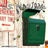 【RD/SV/GN/DGY欠品中・10月下旬入荷予定】【送料無料】アートワークスタジオ USメールボックス[前面に文字あり][全5色]U.S.Mailbox【ArtWorkStudio】鍵付きUV加工防サビ効果【楽ギフ_包装】【楽ギフ_のし宛書】【西海岸 インダストリアル】