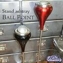 【あす楽】【送料無料】【即納可能 】スタンド アシュトレイ ボールポイント Stand Ashtray BallPoint 灰皿 [Black Red Silver]CH12-H439【ダルトン DULTON】【西海岸 インダストリアル】(e梱)(z)