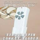 リモコン&レシーバーセット(キャンバス生地シーリングファンSingleSpinCanvasBlades用)【ダルトンDULTON】DT03-CF/C店舗装飾天井扇風機 要電気工事【10P03Dec16】