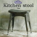 【送料無料】キッチンスツール[Raw]KitchenStool【ダルトンDULTON112-281】キッチン店舗レトロアメリカンスタイルチェアイス椅子
