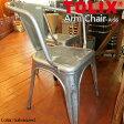 【送料無料】トリックス アームチェアー#1[Galvanized] TOLIX ArmChair A-56GV【DULTONダルトン】イス椅子