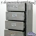 【送料無料】5drawers chest[Raw]5段チェスト【DULTONダルトン】100-135 インテリア家具アメリカンテイスト