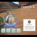 【ADIR】risacca S 空気洗浄機 リサッカ S シ...
