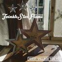Twinkle Star Frame(M) トゥインクルスターフレーム(M)【WEST VILLAGE TOKYO ウエストビレッジトーキョー 】 星型 スター ポリレジン 置き、ナチュラル 壁掛けフレーム 【西海岸 インダストリアル】