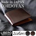 コードバン 二つ折り財布 日本製 メンズ 小銭入れあり 札入れ 水染め 財布 本革 馬革 レザー LIBERO リベロ LY-1001 【送料無料】