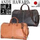 ボストンバッグ 日本製 豊岡製鞄 旅行鞄 メンズ レディース...