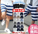 【送料無料】ハーフパンツ メンズ スエット ほかでは手に入らない当店限定アイテムの総柄 スウェット ショーツ ショートパンツ