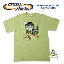 Crazy Shirts(クレイジーシャツ) S/S Tee @HEMP DYED 2017553 MAUI WOWIE CATクリバンキャット 半袖 Tシャツ HAWAII ハワイ ネコ 麻の葉染め【RCP】ヴィンテージウォッシュ 大きめサイズ