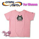 Crazy Shirts(クレイジーシャツ)-Womens- S/S Scoope Neck Tee @Rose Dyed[2003266] Clinging Cat クリバンキャット 半袖 Tシャツ HAWAII ハワイ ネコ レディース ローズ染め 【RCP】