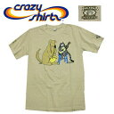 Crazy Shirts(クレイジーシャツ) S/S Tee @KONA COFFEE DYED[2003566] Making Music Cat クリバンキ...