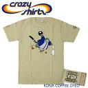 Crazy Shirts(クレイジーシャツ) S/S Tee @KONA COFFEE DYED[2004114] ALLEY CAT クリバンキャット 半袖 Tシャツ HAWAII ハワイ  ネコ  コナコーヒー染め【RCP】ヴィンテージウォッシュ 大きめサイズ