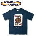 Crazy Shirts(クレイジーシャツ) S/S Tee @Kliban Cats[2005598] KING OF HEARTS CAT クリバンキャット 半袖 Tシャツ HAWAII ハワイ ネコ【RCP】