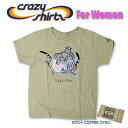 Crazy Shirts(クレイジーシャツ)-Womens- S/S Scoope Neck Tee @Coffee Dyed[2005993] SUGAR PLUM CAT クリバンキャット 半袖 Tシャツ HAWAII ハワイ ネコ レディース コナコーヒー染め 【RCP】ヴィンテージウォッシュ