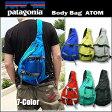 PATAGONIA(パタゴニア) ATOM Body Bag @ 4color[48259Z] ボディバッグ/ショルダーバッグ/デイパック