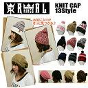 ショッピングニットキャップ REAL KINGS(リアルキングス) Knit Cap @13Style ニットキャップ ビーニー キャスケット 【¥1,680】【RCP】【smtb-kd】