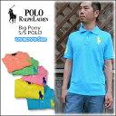 【即納】Polo Ralph Lauren(ポロ ラルフローレン) -Boys- S/S Big Pony Polo @5color[32360517] ポロ アメリカの子供サイズ ボーイズ ビッグポニー 半袖 ポロシャツ USボーイズ 16 【smtb-kd】【RCP】【\6900】