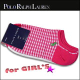 レビューを書いてメール便!!メール便対応☆(※2セットまで)【即納】Polo Ralph Lauren(ポロ ラルフローレン)-Girls- Gingham Ped 3-Pack[