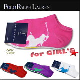 【即納】Polo Ralph Lauren(ポロ ラルフローレン)-Girls- Big Pony Polo Ped Sock 3-Pack[G42005GPK] Girls ガー