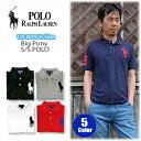 【即納】Polo Ralph Lauren(ポロ ラルフローレン) -Boys- S/S Big Pony Polo @6color[3235] ポロ ボーイズ ビッグポニー 半袖 ポロシャツ USボーイズ 【smtb-kd】【RCP】【\6900】