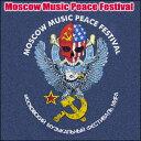 【即納】ROCK TEE Moscow Music Peace Festibal-3 [モスクワミュージックピースフェスティバル] ロックTシャツ/バンドTシャ...