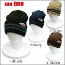 Umbro(アンブロ) Knit Cap 904(SAKENTEN) ニットキャップ/ビーニー[メール便対応可能]2個までOK! 【YDKG-kd】【RCP】