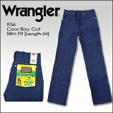 【即納】WRANGLER(ラングラー) DENIM @ Cowboy Cut Slim Fit [936] レングス34 未洗い ブロークンデニム カーボーイカット 生デニム USA デニム ジーンズ