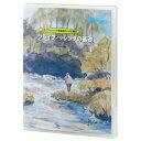 DVDフライフィッシングノキソ TIEMCO(ティムコ)