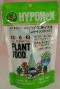 微粉ハイポネックス スティックタイプ Hyponex Plant Food 輸入園芸肥料