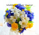 楽天Wedding Flower Unjourプルメリア ブーケ ブルー ウェディング/海外挙式 ブートニア付