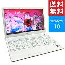 NEC ラヴィ LAVIE PC-LS150CS 白 新品S...
