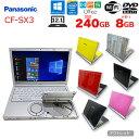 【中古】Panasonic CF-SX3 選べるオリジナルカラー 中古 ノート Office Win10 [core i5 4200U 1.6Ghz 8G SSD240GB マルチ 無線 カメラ ..